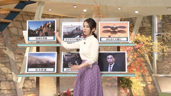 2018年11月26日森川夕貴の画像15枚目
