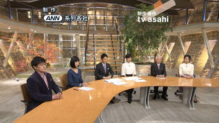 2018年11月26日森川夕貴の画像17枚目