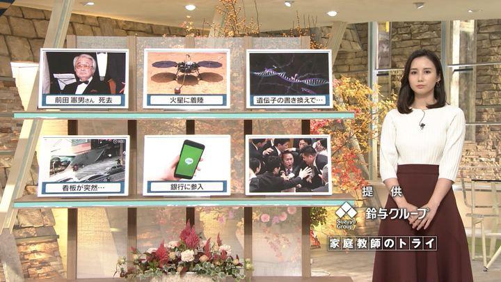 2018年11月27日森川夕貴の画像03枚目