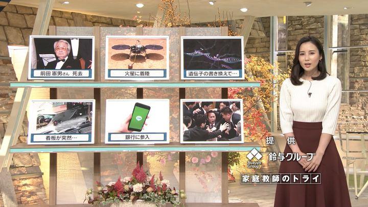 2018年11月27日森川夕貴の画像04枚目