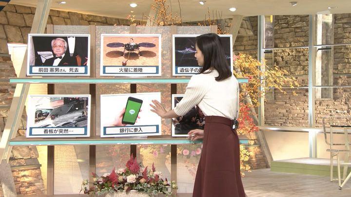 2018年11月27日森川夕貴の画像07枚目