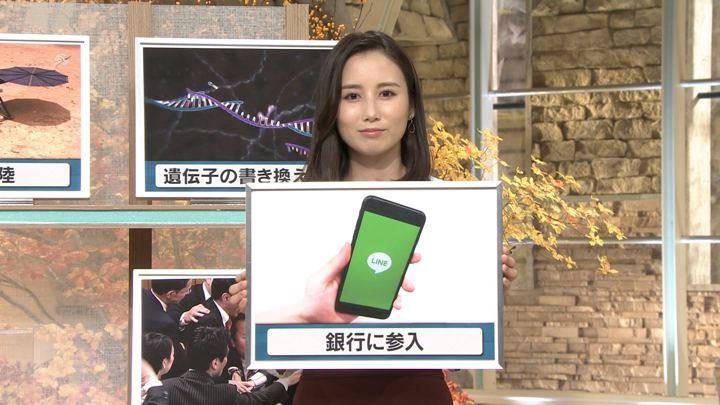 2018年11月27日森川夕貴の画像09枚目