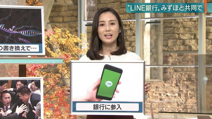 2018年11月27日森川夕貴の画像10枚目