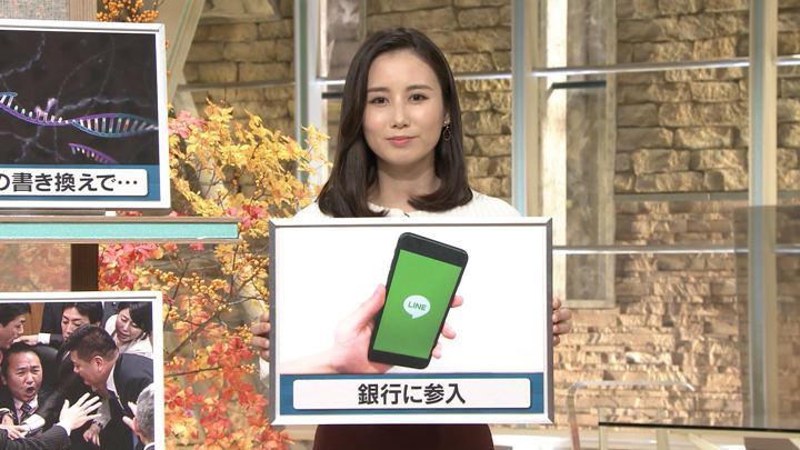 2018年11月27日森川夕貴の画像11枚目