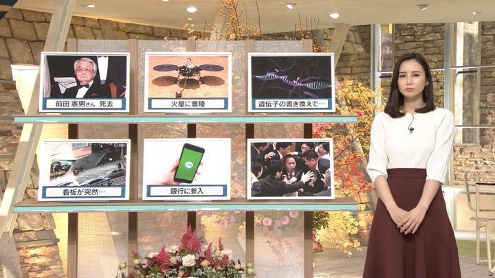 2018年11月27日森川夕貴の画像14枚目