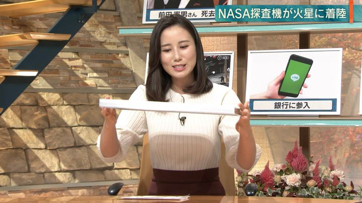 2018年11月27日森川夕貴の画像16枚目