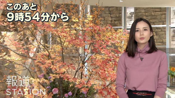 2018年11月28日森川夕貴の画像02枚目