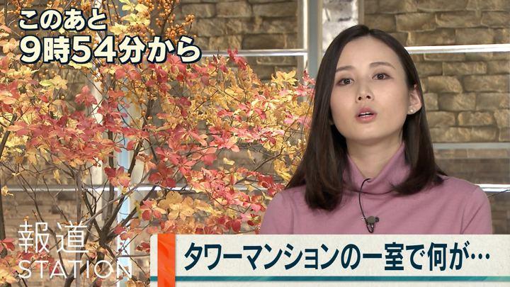 2018年11月28日森川夕貴の画像04枚目