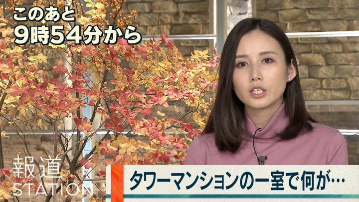 2018年11月28日森川夕貴の画像05枚目