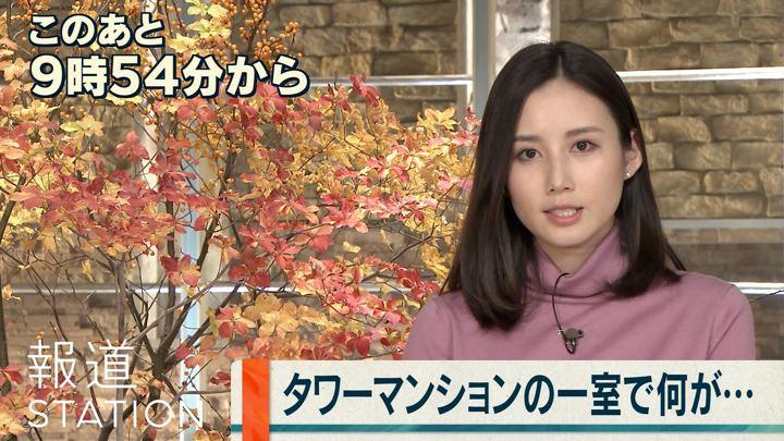 2018年11月28日森川夕貴の画像06枚目