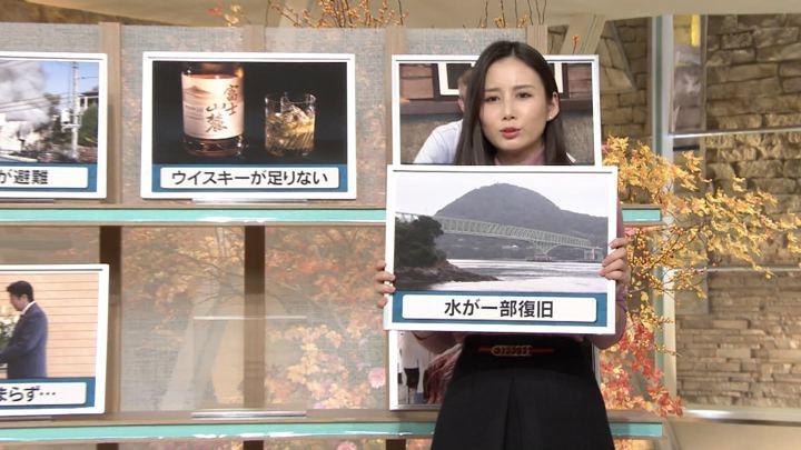 2018年11月28日森川夕貴の画像16枚目