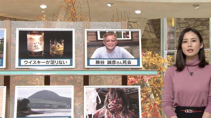 2018年11月28日森川夕貴の画像19枚目