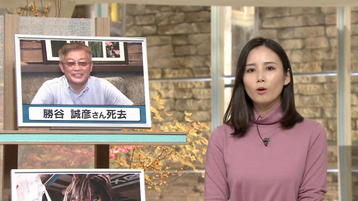 2018年11月28日森川夕貴の画像20枚目