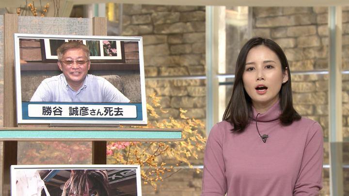2018年11月28日森川夕貴の画像21枚目