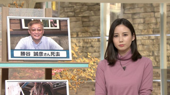 2018年11月28日森川夕貴の画像22枚目