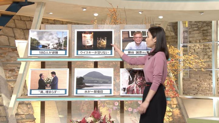 2018年11月28日森川夕貴の画像25枚目