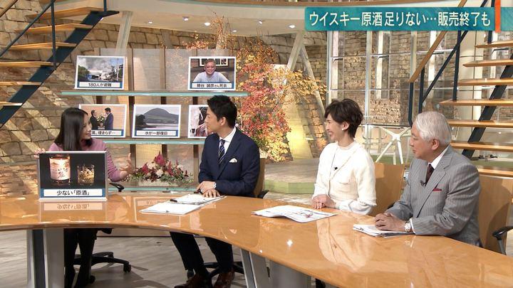 2018年11月28日森川夕貴の画像30枚目