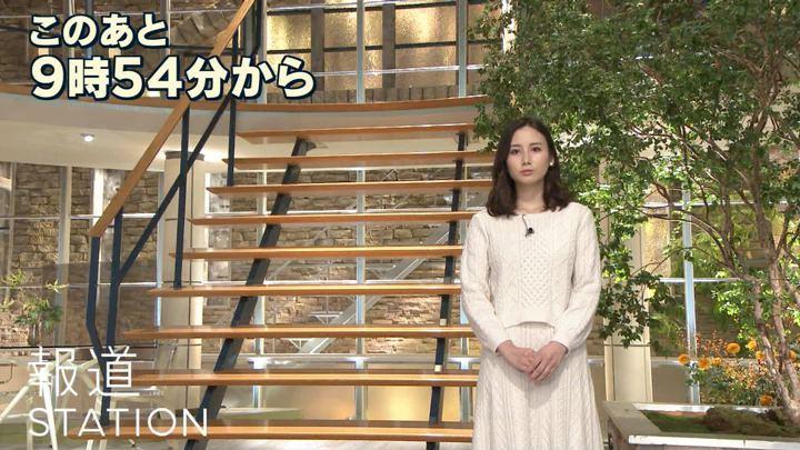 2018年11月29日森川夕貴の画像01枚目