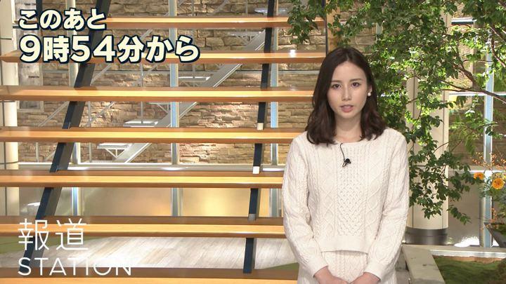 2018年11月29日森川夕貴の画像02枚目