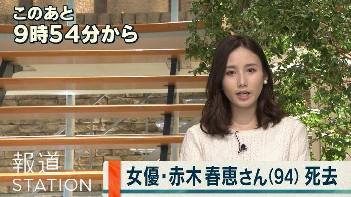 2018年11月29日森川夕貴の画像03枚目