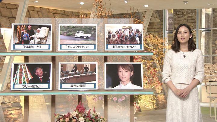 2018年11月29日森川夕貴の画像07枚目