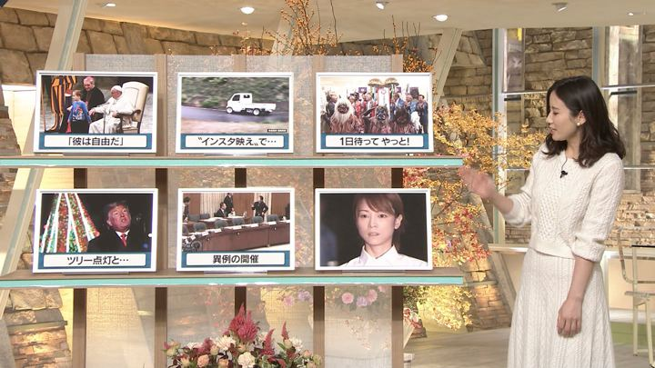 2018年11月29日森川夕貴の画像08枚目