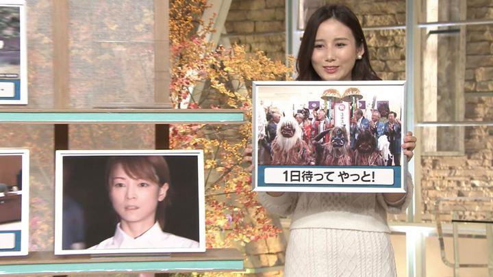 2018年11月29日森川夕貴の画像10枚目
