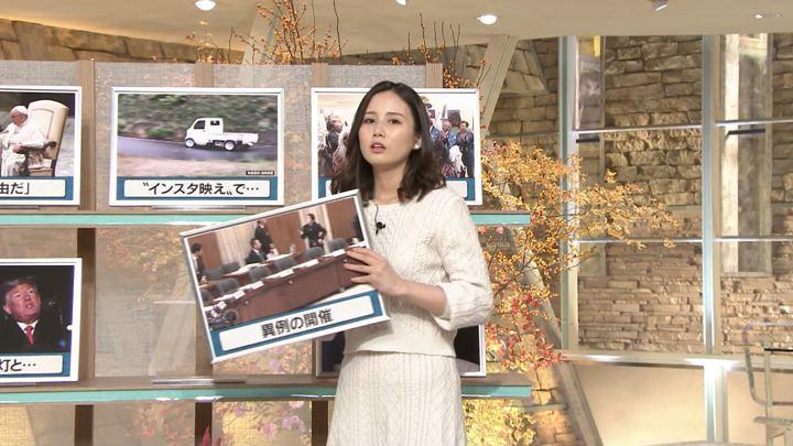 2018年11月29日森川夕貴の画像15枚目