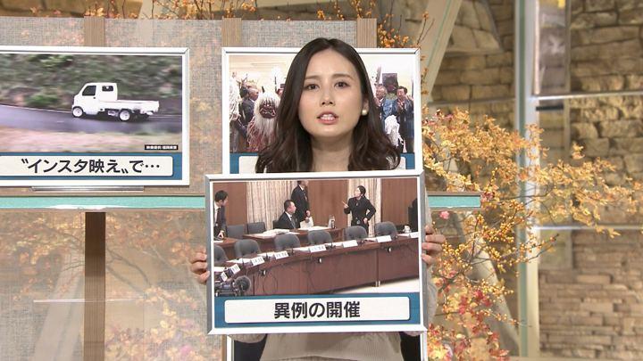 2018年11月29日森川夕貴の画像16枚目