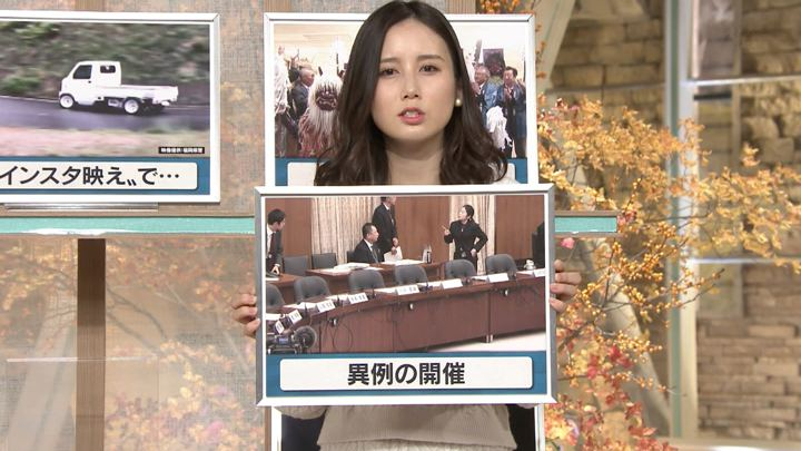 2018年11月29日森川夕貴の画像18枚目