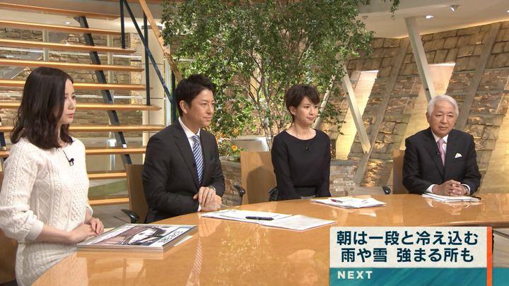 2018年11月29日森川夕貴の画像21枚目