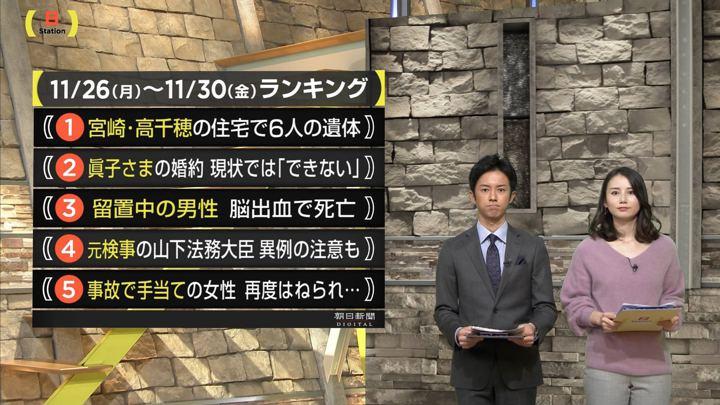 2018年12月02日森川夕貴の画像14枚目