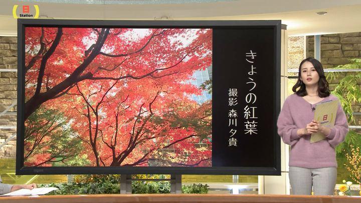 2018年12月02日森川夕貴の画像15枚目
