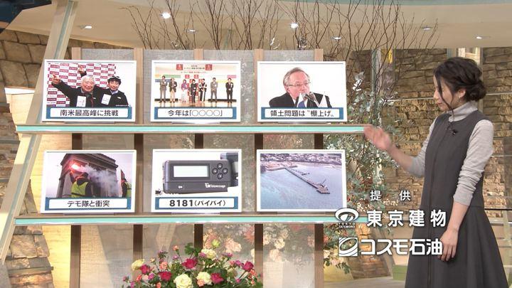 2018年12月03日森川夕貴の画像04枚目
