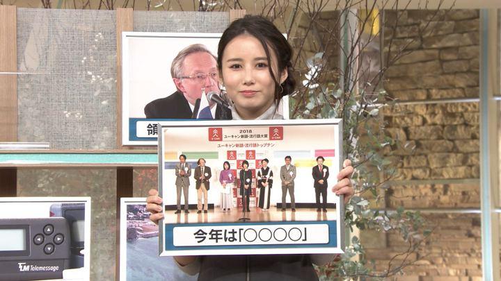 2018年12月03日森川夕貴の画像06枚目