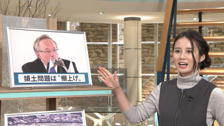 2018年12月03日森川夕貴の画像11枚目