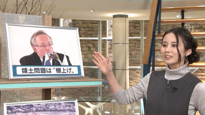 2018年12月03日森川夕貴の画像13枚目