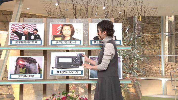 2018年12月03日森川夕貴の画像15枚目