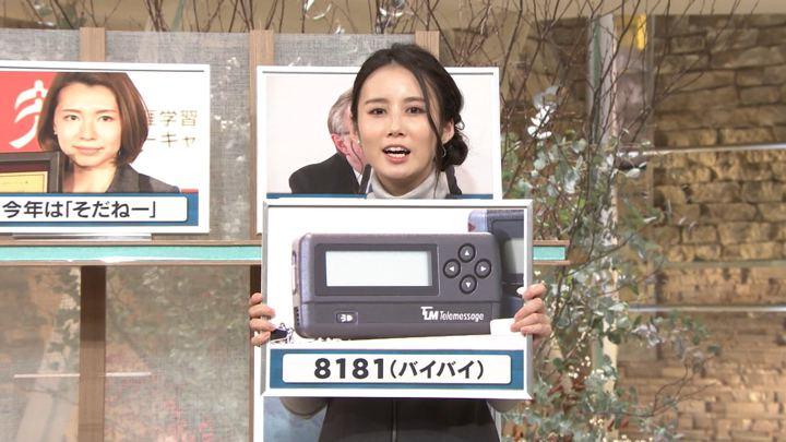 2018年12月03日森川夕貴の画像16枚目