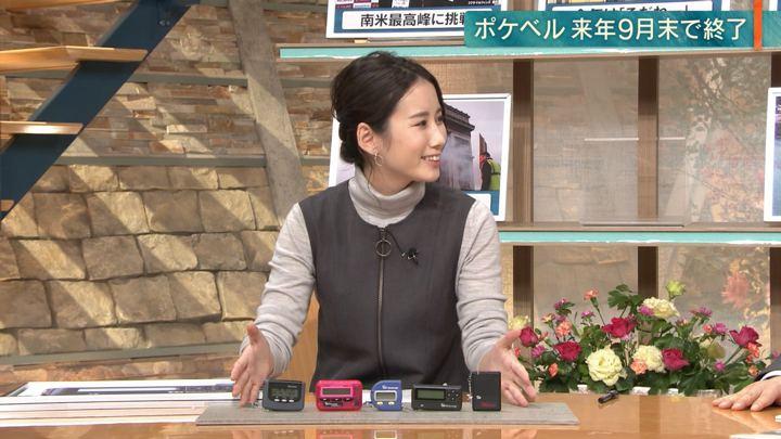 森川夕貴 報道ステーション (2018年12月03日放送 25枚)