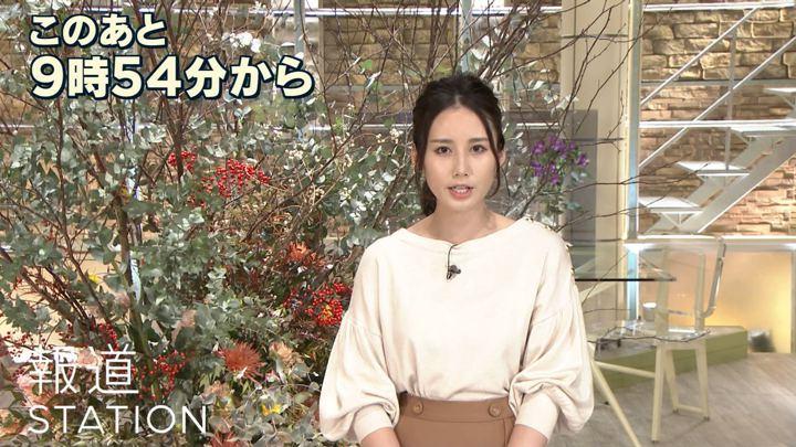2018年12月05日森川夕貴の画像01枚目