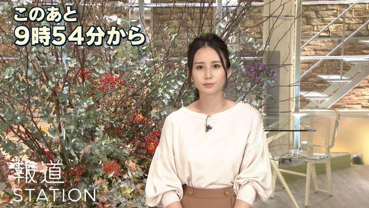 2018年12月05日森川夕貴の画像02枚目