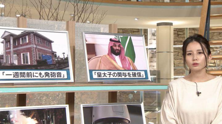 2018年12月05日森川夕貴の画像13枚目
