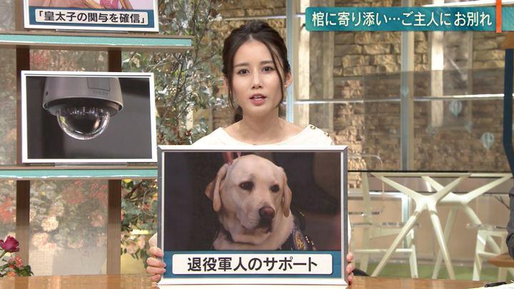2018年12月05日森川夕貴の画像16枚目