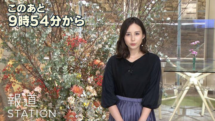 2018年12月06日森川夕貴の画像02枚目