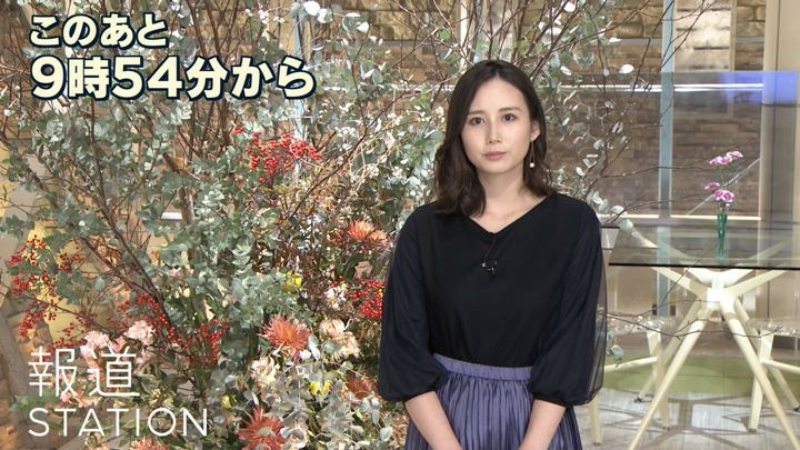2018年12月06日森川夕貴の画像03枚目