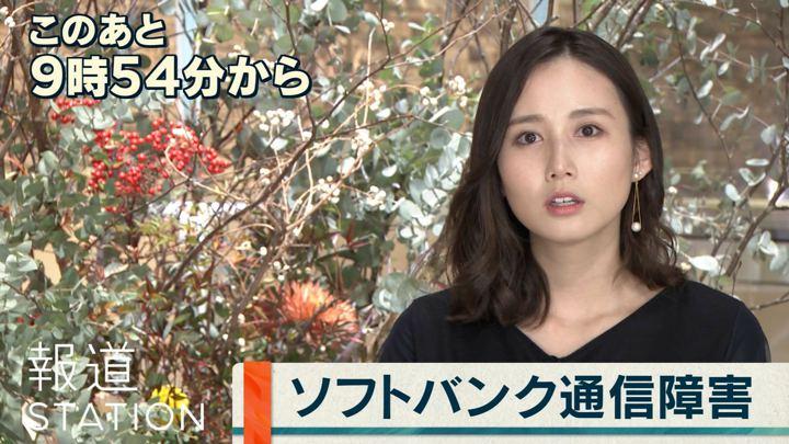 2018年12月06日森川夕貴の画像04枚目