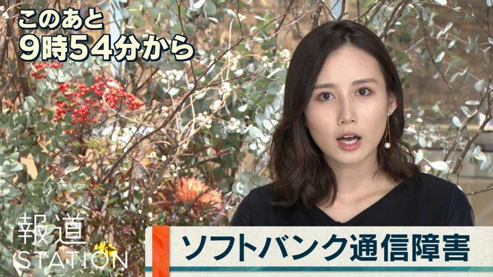 2018年12月06日森川夕貴の画像05枚目