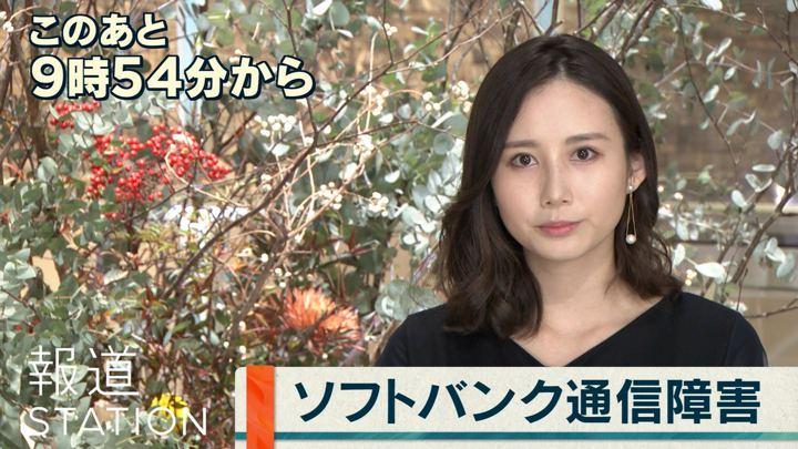 2018年12月06日森川夕貴の画像06枚目