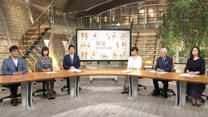 2018年12月06日森川夕貴の画像07枚目
